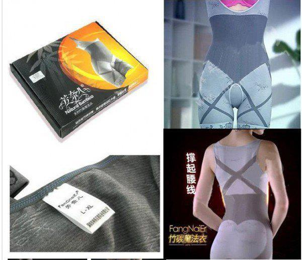 mab produk wanita2u bamboo natural slimming suit