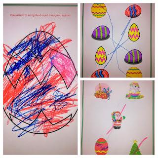 """Φύλλα εργασίας με θέμα """"Πάσχα"""" για παιδιά ηλικίας 2-3 και 3-4 ετών"""