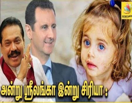 Syria drowning in blood | Srilanka Tamilans Attack