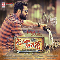 Janatha Garage (2016) Telugu Movie Audio CD Front Covers, Posters, Pictures, Pics, Images, Photos, Wallpapers