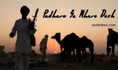 Rajasthan Quotes - Padharo Sa Mhare Desh