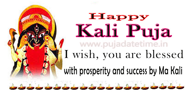 Happy Kali Puja Wallpaper, Photo, Picture, Imag
