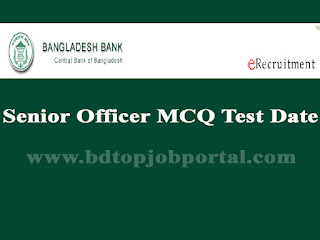 Bankers´Selection Committee Secretariat (BSCS) Eight Bank Senior Officer MCQ Test Exam Date