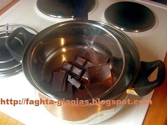 Μπεν μαρί (bain marie) - Πως λιώνουμε τη σοκολάτα - Τα φαγητά της γιαγιάς