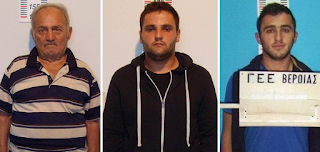 Βέροια: Αυτοί είναι οι τρεις άνδρες που ασελγούσαν σε παιδιά σε γνώση της μητέρας τους