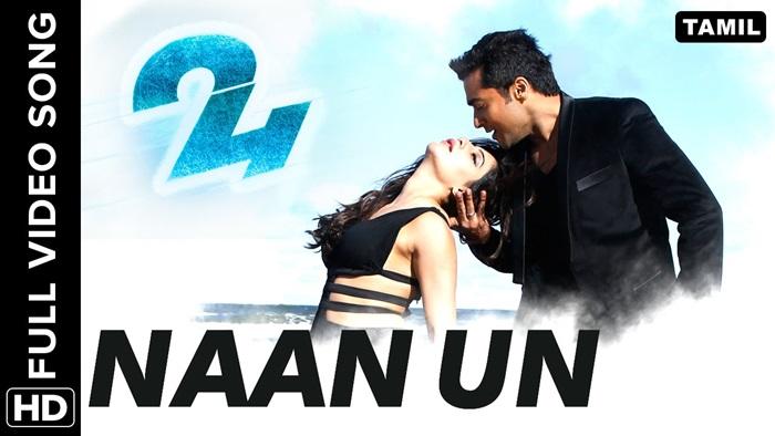 Naan Un Video Song Download 24 2016 Tamil