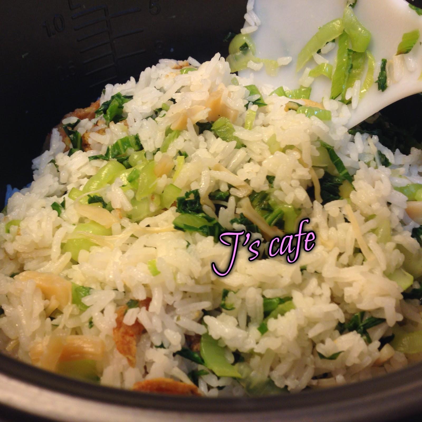 J's cafe 與我: 大地魚湯瑤柱菜飯