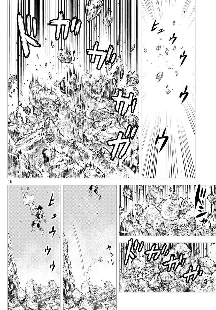 Komik soukyuu no ariadne 001 - chapter 1 2 Indonesia soukyuu no ariadne 001 - chapter 1 Terbaru 16|Baca Manga Komik Indonesia