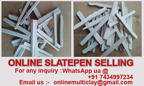 slates online