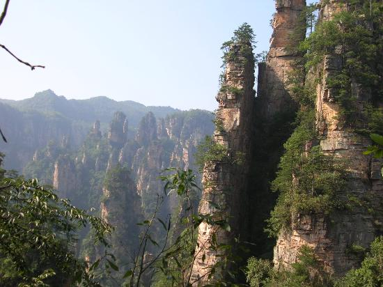 Wulingyuan