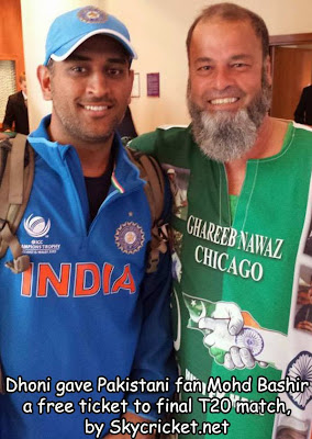 Dhoni with Pakistan new Chacha cricket Mohd Bashir