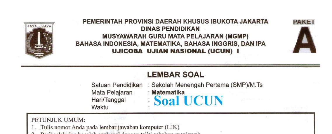 50+ Soal UCUN Bahasa Indonesia Siap UNBK 2019