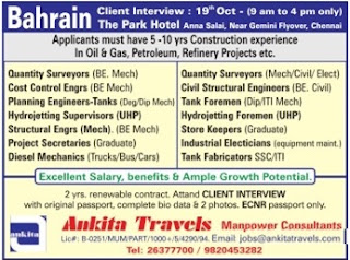 oil and gas project jobs in bahrain