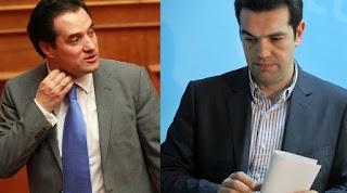 Ο Τσίπρας, ο Αδωνις και η Ελλάδα της αρπαχτής