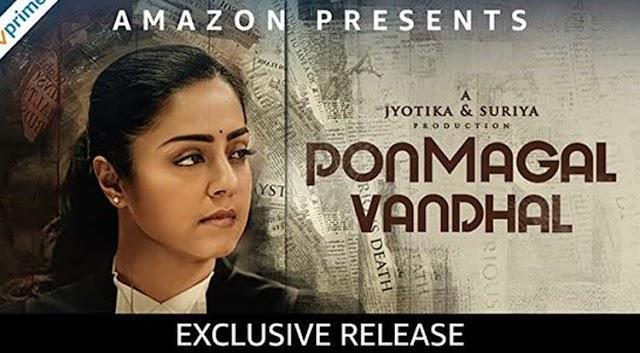 Jothikas Latest Movie Ponmagal Vandhal now Running on Amazon Prime Video