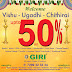 GIRI offers upto 50% Discounts for Vishu, Ugadhi & Tamil New Year.