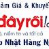 Chương trình khuyến mại, giảm giá tại Adayroi.com vào tháng 7/2016.