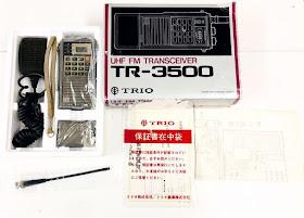 Pro Radio Club - News Technology: Trio/Kenwood TR-3500 UHF