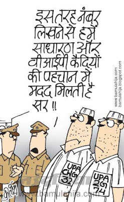 tihaad jail cartoon, 2 g spectrum scam cartoon, cwg cartoon, corruption cartoon, corruption in india, indian political cartoon, indian political cartoon
