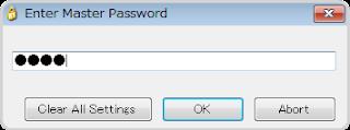 マスターパスワード入力画面