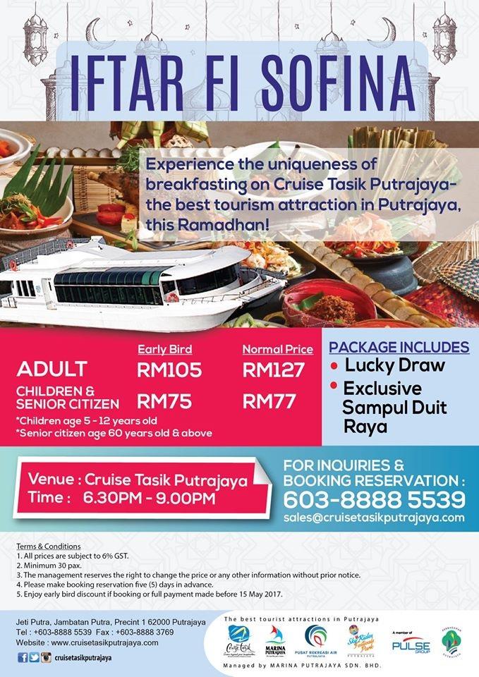 cruise tasik putrajaya buffet ramadhan