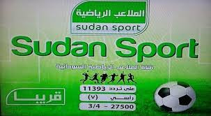 قناة السودان سبورت