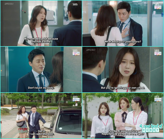 na ri grab hwa shin chest and some weather forecaster saw them and spread the rumor they are dating- Jealousy Incarnate - Episode 8 Review