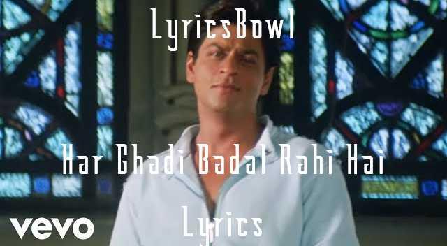 Har Ghadi Badal Rahi Hai Lyrics - Kal Ho Na Ho | LyricsBowl