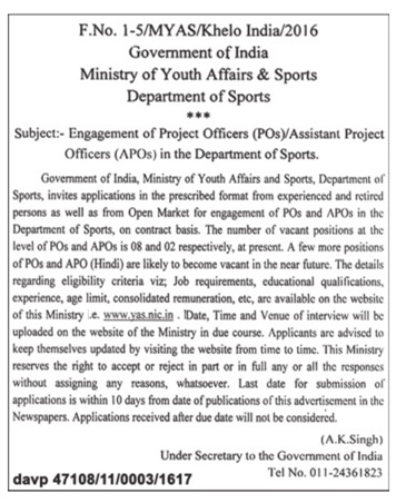 Project Officer posts in Department of Sports