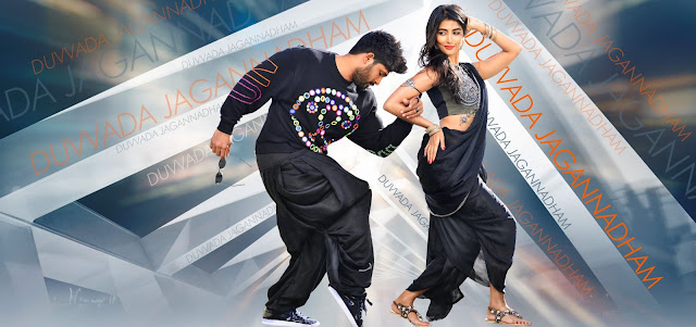 Duvvada Jagannadham Second Song 'Gudilo Badilo Madilo' Released
