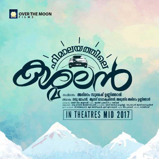 Himalayathile Kashmalan Movie Download