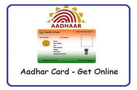 Aadhar Card Khho Gya Hai Naya Kaise Banaye?