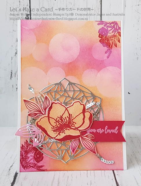 Totally Techniques International Design Team Blog Hop BOKEH  Satomi Wellard-Independent Stampin'Up! Demonstrator in Japan and Australia, #su, #stampinup, #cardmaking, #papercrafting, #rubberstamping, #stampinuponlineorder, #craftonlinestore, #papercrafting, #handmadegreetingcard, #greetingcards  #bokeh #beautifulpromenade  #スタンピン #スタンピンアップ #スタンピンアップ公認デモンストレーター #ウェラード里美 #手作りカード #スタンプ #カードメーキング #ペーパークラフト #スクラップブッキング #ハンドメイド #オンラインクラス #スタンピンアップオンラインオーダー #スタンピンアップオンラインショップ #動画 #フェイスブックライブワークショップ #オケージョンカタログ #トータリーテクニックデザインチームブログホップ #ボーケイテクニック #ビューティフルプロムナード