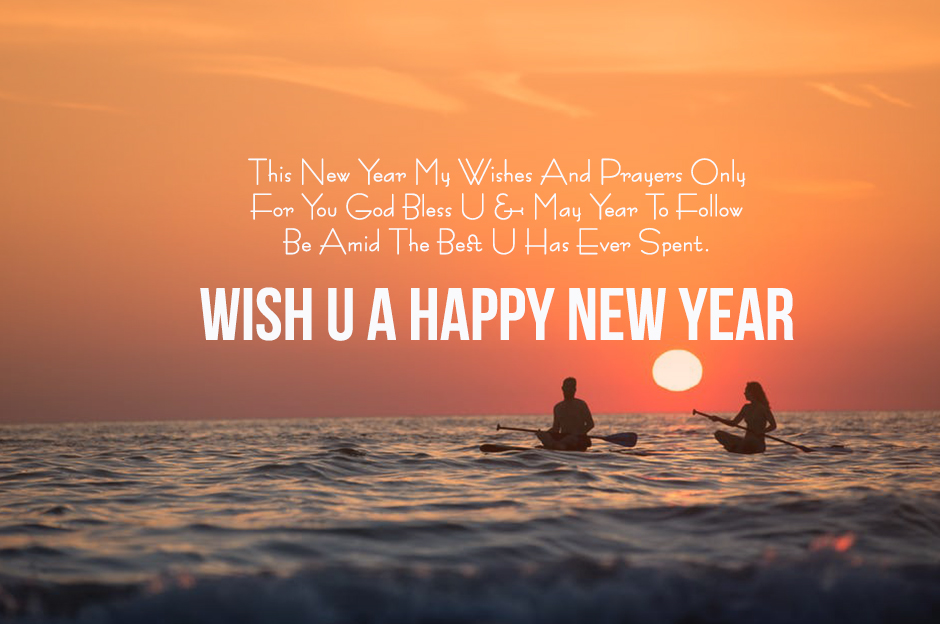 Happy New Year 2020 SMS For GF