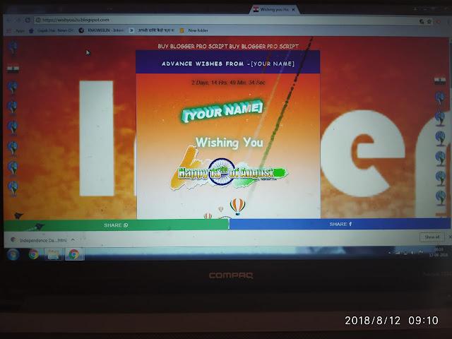 wishing website script for blogger