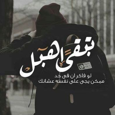بنات حزينه 2017 مؤثرة 2018 45.jpg