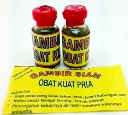 Jual Gambir Siam/Serawak Kalimantan ukuran 3ml Surabaya