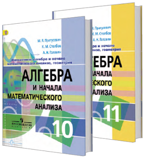 http://prosvural.blogspot.ru/p/blog-page_81.html