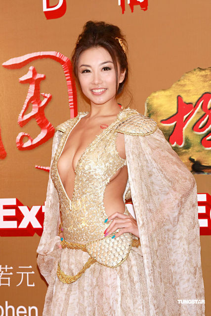 Oh My God 3D Sex And Zen Extreme Ecstasy 2011 Bluray -2186