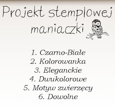 http://www.redrouge.pl/p/projekt-stemplowej-maniaczki.html