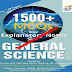 1500+ General Science MCQ PDF Book Download For SSC/Railway/UPSC/Bank etc Exam