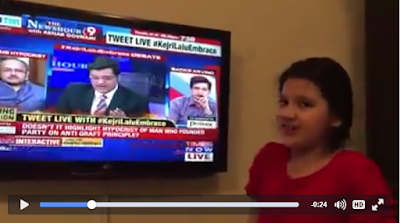 Little zara, an Indian girl in Dubai, has pressed the viral button by passing a gentle criticism on Times Now editor in chief, Arnab Goswami.  The video uploaded by her father Mazhar Farooqui on Sunday has been viewed by over 50,000 times on Facebook.
