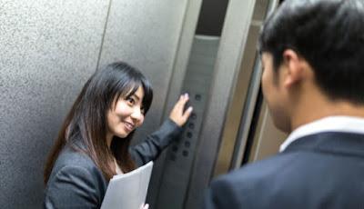 Ilustrasi pegawai wanita di Jepang