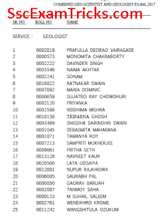 UPSC Geologist Final Result 2017