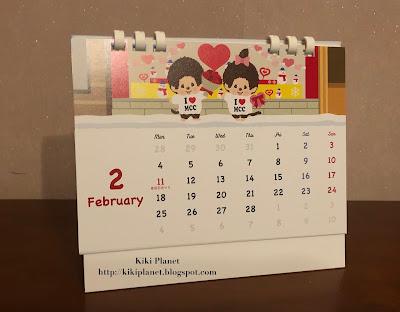 kiki monchhichi calendar calendrier concours contes giveaway sekiguchi
