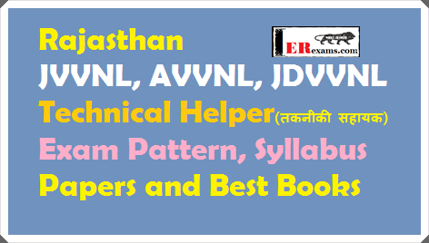 Rajasthan JVVNL, AVVNL, JDVVNL Technical Helper Exam Pattern, Syllabus, Papers and Best Books