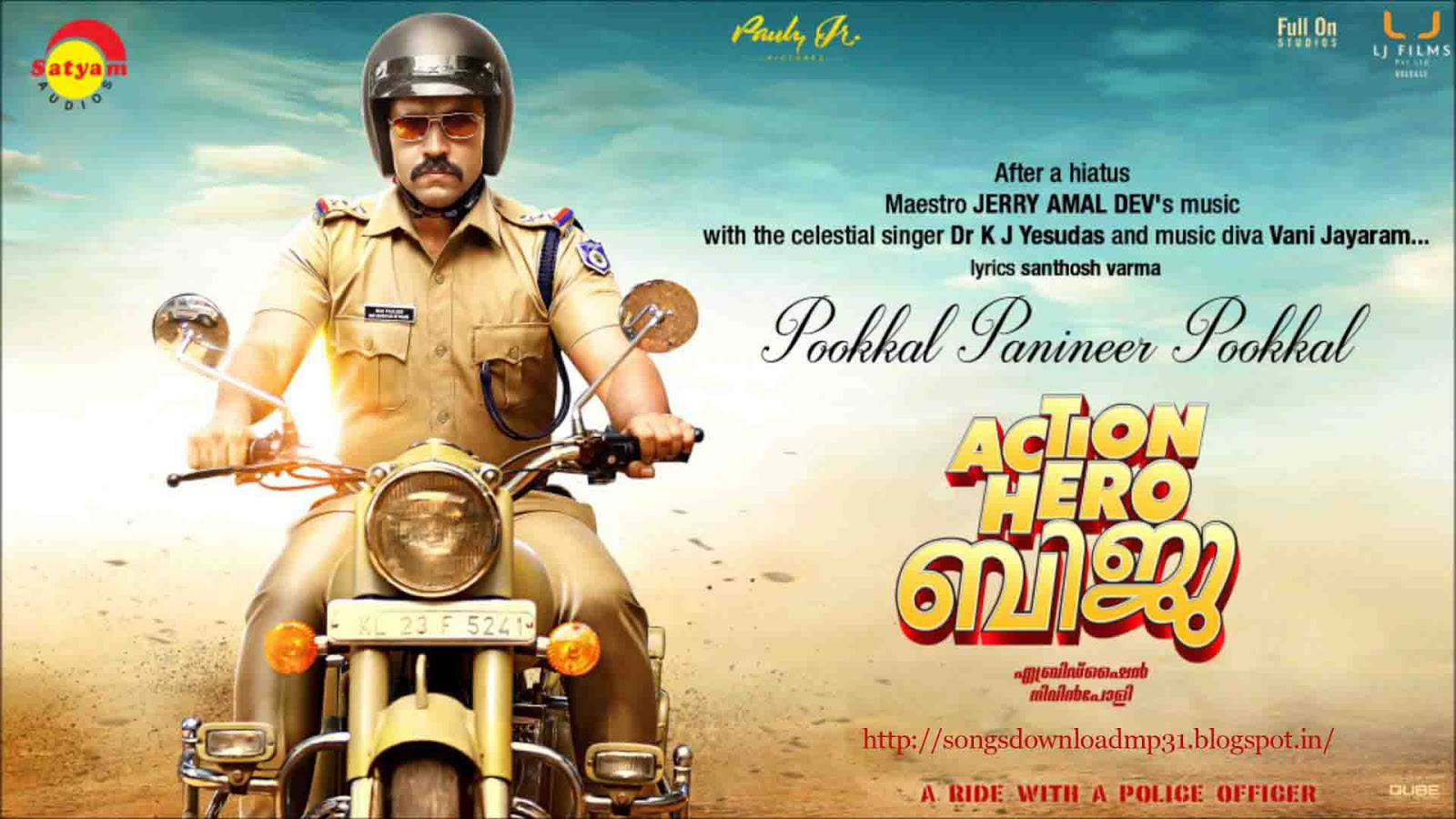 Action D Movie Mp Video Songs Download