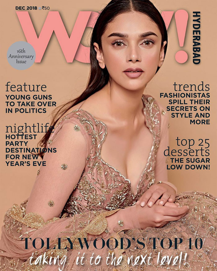 Aditi Rao Hydari Poses For The Coverpage Of 'Wow' Magazine's Latest Edition!