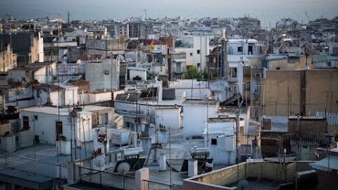 Επίδομα στέγασης: Ποιοι είναι οι δικαιούχοι