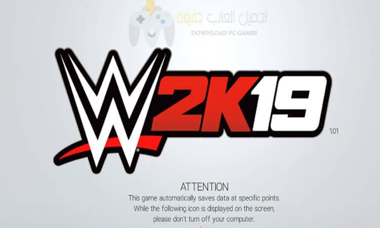 تحميل لعبة المصارعة WWE 2K19 للكمبيوتر برابط مباشر وحجم صغير